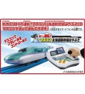 TOMY Operation in Plarail Smartphone! Double Camera Doctor Yellow (Limited Edition)